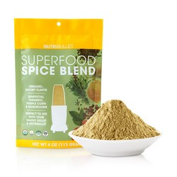 SuperFood Spice Blend